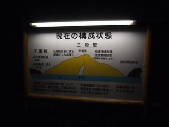 P6111731.jpg